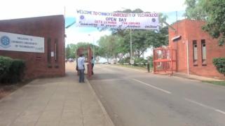 University of Technology Open Day
